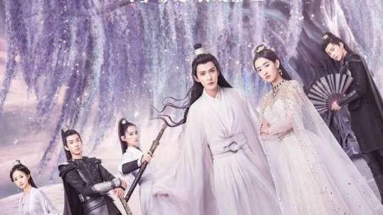 Cửu Châu Thiên Không Thành 2 Tập 02 (Vietsub) | Siêu Phẩm Cổ Trang Trung Quốc 2020